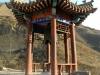 Китайская деревня Chuandixia