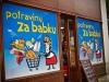 Чехия, чешские слова