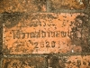 Таиланд, Лопбури, Ват Пхра Шри Раттан Ба Махатхат, Wat Phra Sri Rattana Mahathat, древний монастырь