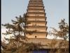 Малая гусиная пагода ранее была на 2 яруса выше