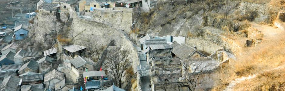 Деревня 爨底下 (Chuandixia)