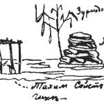 Обрядовые сооружения сойотов вблизи озера Ильчир. Налево деревянный жертвенник (тахил); в середине -- дерево с лентами и тряпочками (Зур-модон); справа -- каменный жертвенник (хан)