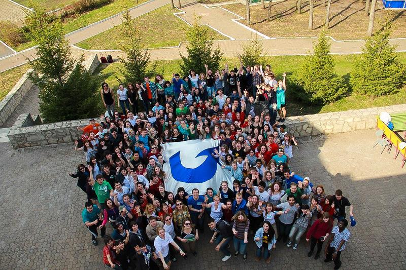 AIESEC программа стажировок