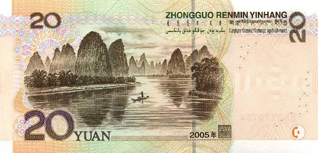 На всех китайских банкнотах имеются надписи на четырёх языках -- чжуанском, монгольском, уйгурском, тибетском.