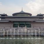 Экскурсия в исторический музей Сианя