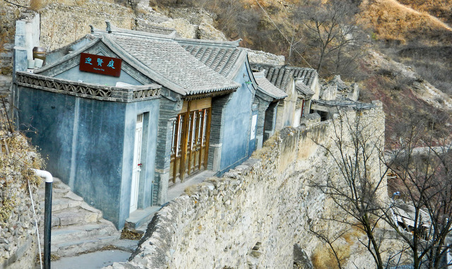 Деревня 爨底下 (Chuandixia). Чуандисия