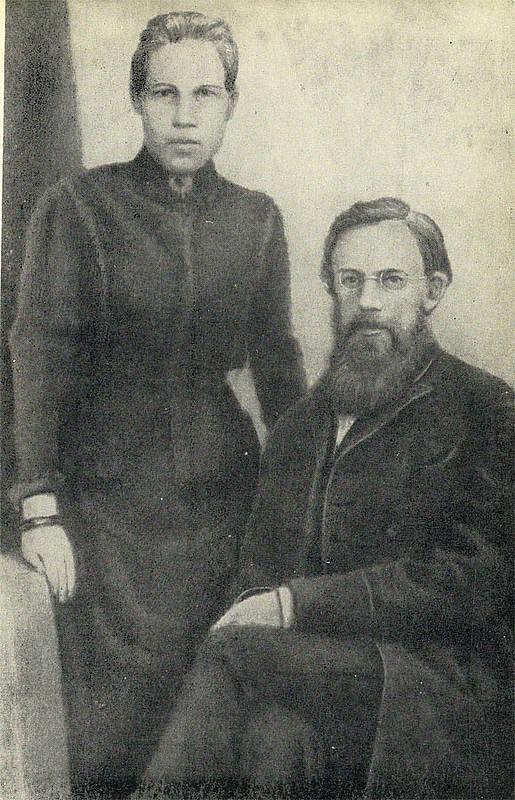 Иван Дементьевич и Мавра Павловна Черские