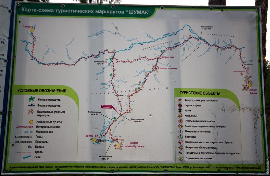 Схема маршрута на Шумак