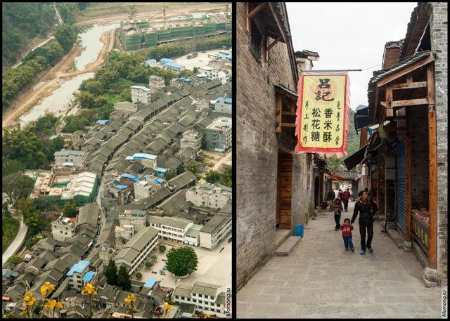 Синпин -- старейшее поселение в округе Яншо. Он был основан в 265 году, как сам Яншо был основан в 590 году.