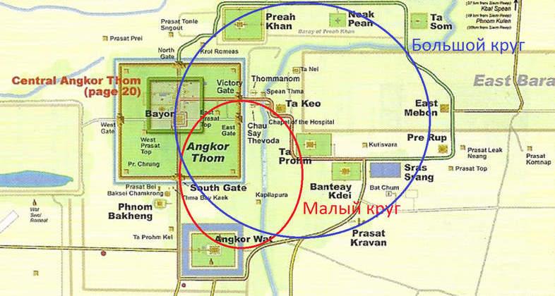 Большой и малый круги Ангкора