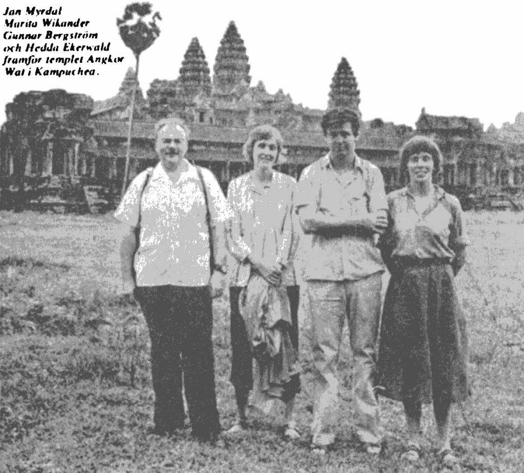 Посещение Кампучии дружественной общественной делегации из Швеции. Август, 1978 год.